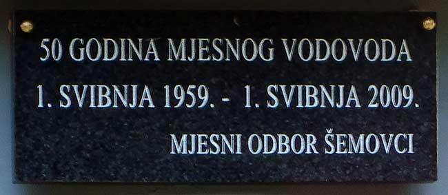 Podsjetimo se, mjesni vodovod Šemovci više od 50 godina !
