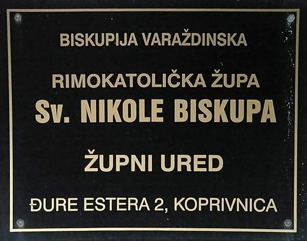 Koprivnica 12. Županijska smotra pjevačkih zborova i 8. malih vokalnih sastava