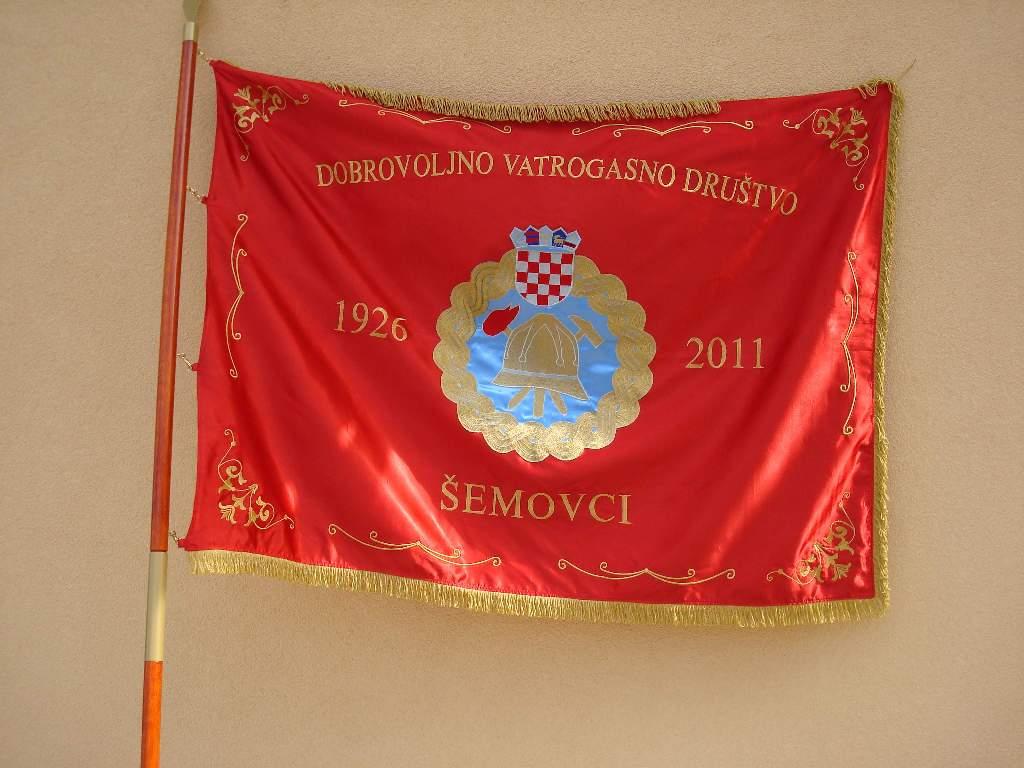 """Popis donacija za knjigu """"Povjesinica Dvd Šemovaca"""""""