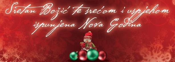 Božićno-Novogodišnja čestitka Mjesnog odbora Šemovci!