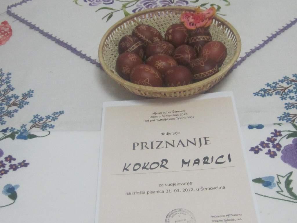 Nagrađene pisanice